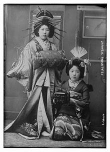 Oiran_in_Japan_in_1917