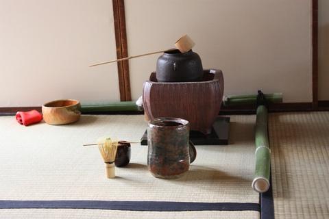tea-ceremony-utensils